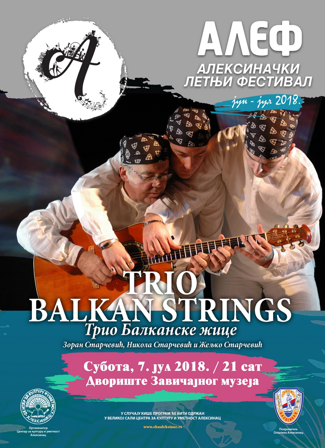 Концерт Trio Balkan Strings